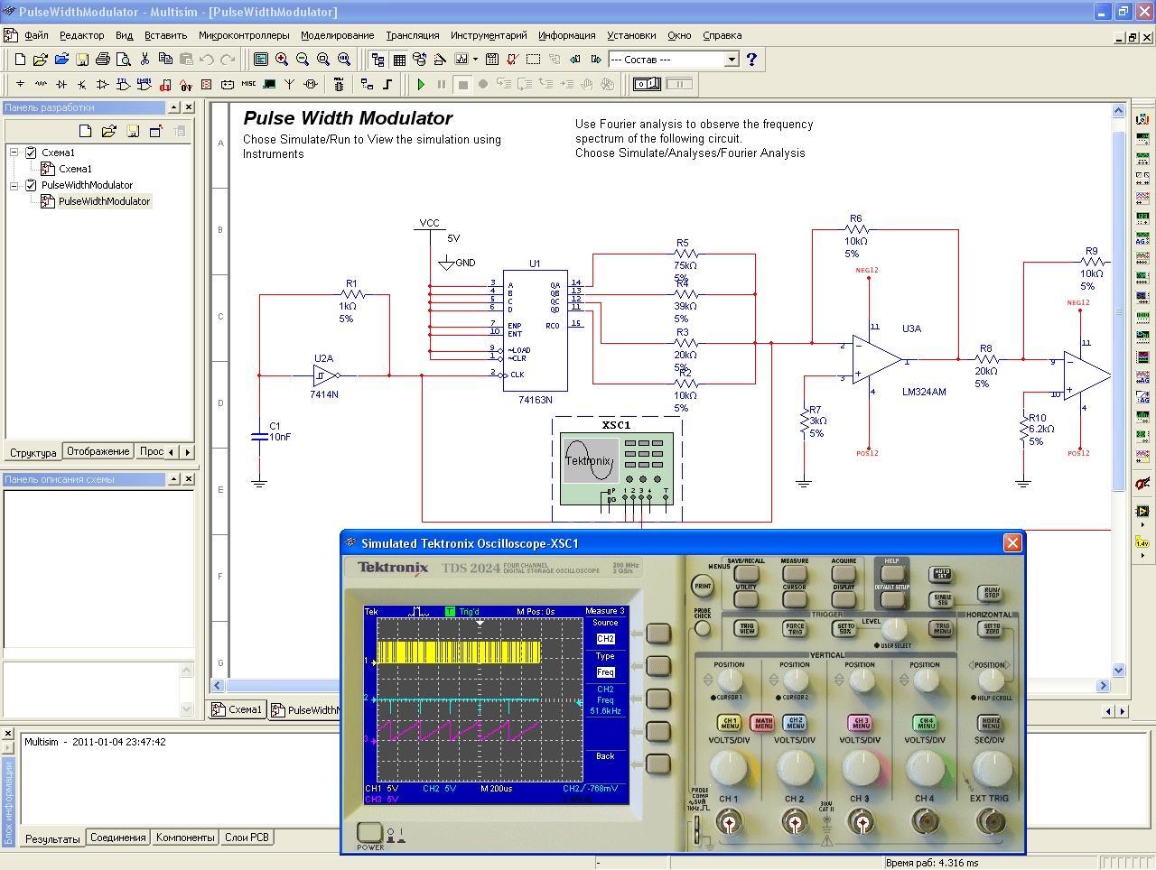 Популярный симулятор электрических схем под Windows для ...